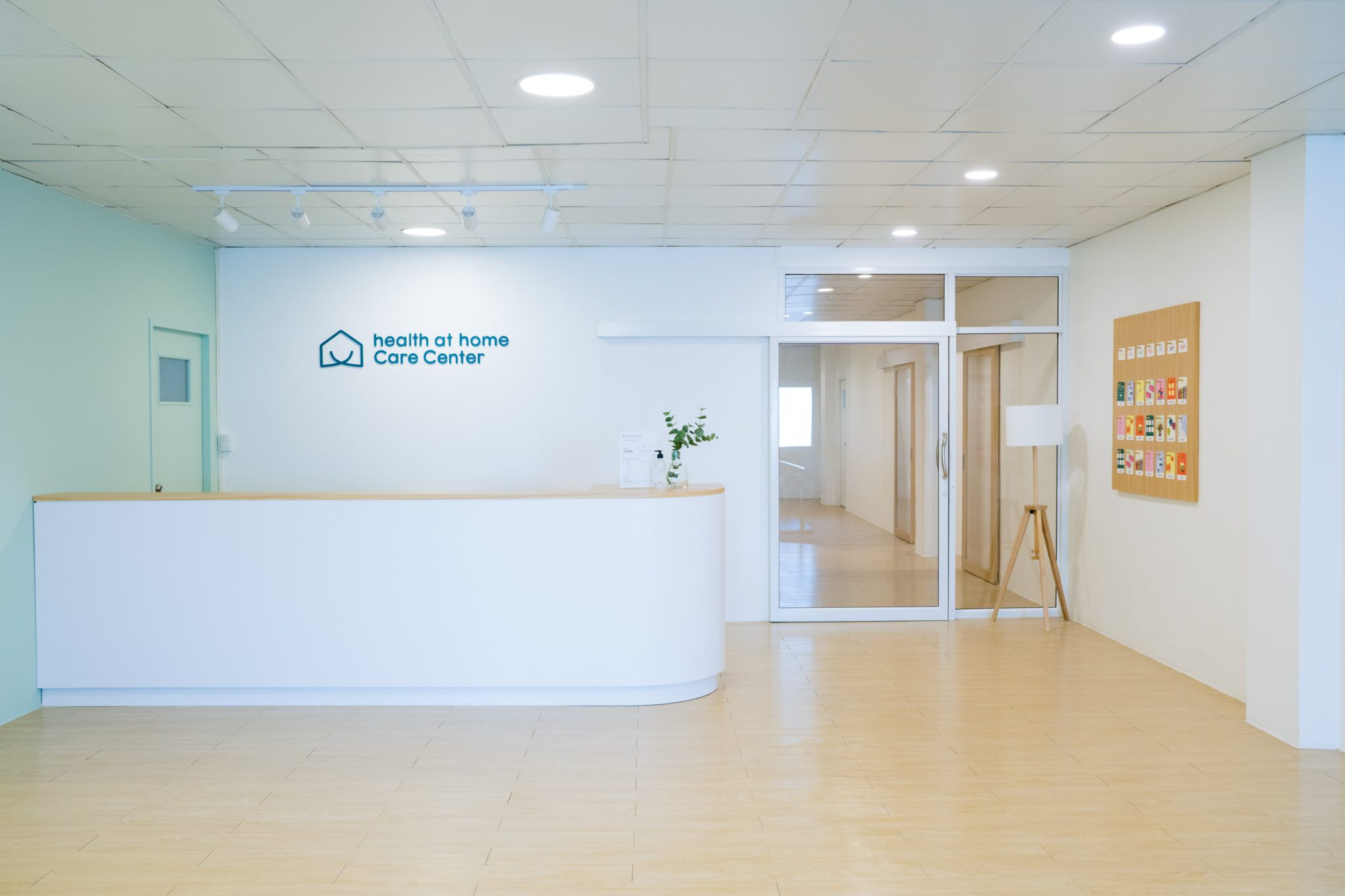 medical practice accessibility